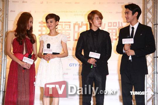 Los Sujus Siwon y Donghae en plan gay? (1/2)