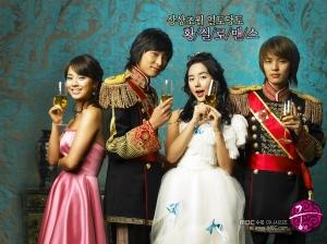 Goong / Las horas de la princesa.
