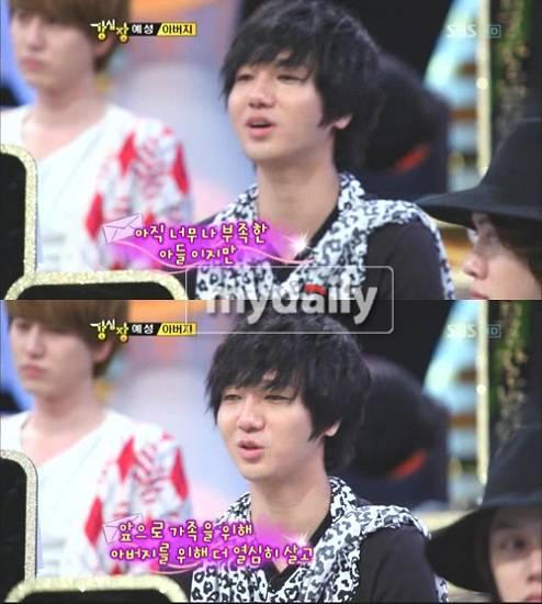 Yesung de Super Junior hace una confesión entre lágrimas de su padre en