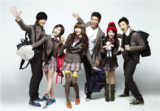 Dream High (1/6)